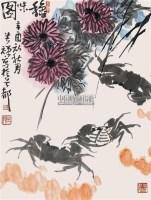 秋味图 镜框 纸本 - 139807 - 中国书画 - 2011当代艺术品拍卖会 -中国收藏网