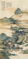 山水 立轴 设色纸本 - 张大千 - 中国书画一 - 2011年秋季大型艺术品拍卖会 -收藏网