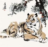 虎 立轴 设色纸本 -  - 中国书画 - 2010年春季拍卖会 -中国收藏网