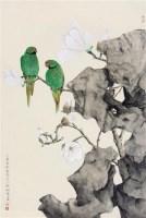 玉兰鹦鹉 镜心 设色纸本 - 123332 - 中国书画 - 2011首场艺术品秋季拍卖会 -中国收藏网