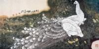 孔雀 - 129781 - 中国书画二 - 2010春季大型艺术品拍卖会 -收藏网