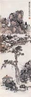 幽居图 立轴 设色纸本 - 139873 - 中国书画 - 第55期中国艺术精品拍卖会 -收藏网