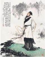颜梅华 东坡像 - 颜梅华 - 第65届艺术品拍卖会 - 第65届艺术品拍卖会 -收藏网
