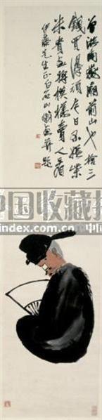 齐白石 TUMBLER hanging scroll - 116087 - 张宗宪收藏中国书画 - 2007年秋季拍卖会 -收藏网