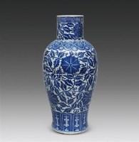青花花卉纹瓶 -  - 瓷器 - 嘉德四季第二十六期拍卖会 -收藏网