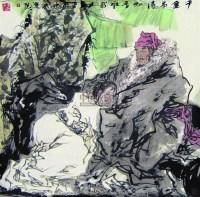 毕建勋 千金易得 镜心 -  - 中国书画 - 第二届中国书画拍卖会 -中国收藏网