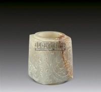 龙纹玉琮 -  - 华艺专场 - 2011年拍卖会 -收藏网