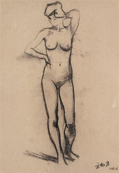 王劼音 1986年作 女人体 素描 - 150427 - 中国西画 - 2006秋季拍卖会 -收藏网