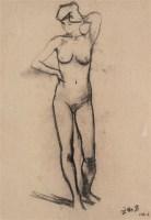 王劼音 1986年作 女人体 素描 - 王劼音 - 中国西画 - 2006秋季拍卖会 -收藏网