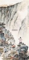 一呼群山应 镜心 设色纸本 - 20046 - 中国近现代书画 - 2011秋季拍卖会 -收藏网
