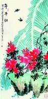 年年红 - 齐金平 - 中国書畫 - 2008春季艺术品拍卖会 -收藏网