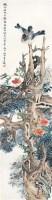 百龄图 立轴 设色纸本 - 131055 - 中国书画(二) - 2011夏拍艺术品拍卖会 -收藏网