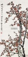 红梅 镜片 - 139921 - 中国书画 - 四季嘉德拍卖会(七) -收藏网