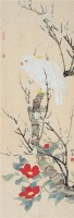 花鸟 立轴 设色纸本 - 喻继高 - 江平楼藏画专场 - 2011秋季艺术品拍卖会 -收藏网