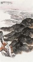 雨后复斜阳 镜片 设色纸本 - 4513 - 中国书画 - 2010秋季艺术品拍卖会 -收藏网