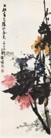 不似春光胜似春光 立轴 设色纸本 - 陆维钊 - 中国书画 - 2006春季大型艺术品拍卖会 -收藏网