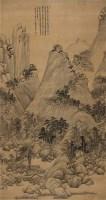万木奇峰图 立轴 绢本 - 118107 - 开元——中国古代书画珍品夜场 - 首届艺术品拍卖会 -收藏网