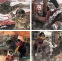 任继民 人物 - 任继民 - 中国当代书画 - 2007年第1期嘉德四季拍卖会 -收藏网