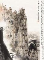 山水 立轴 纸本 - 亚明 - 中国书画 油画 - 2011年春季艺术精品拍卖会 -收藏网