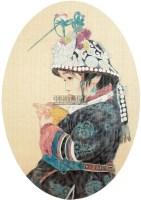 暖冬 镜心 设色纸本 -  - 风雅颂·中国书画 - 首届当代艺术品拍卖会 -收藏网