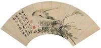 花鸟扇面 - 新罗山人 - 中国书画 - 2011春季拍卖会 -收藏网