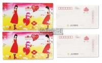 2009爱由心生我们心在一起错版,正版各一百连号 纸200枚 -  - 邮票 钱币 磁卡 - 2011年春季拍卖会 -收藏网