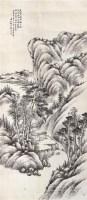 溪山图 镜心(带框) 纸本水墨 - 6128 - 中国书画专场 - 2011秋季拍卖会 -中国收藏网