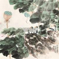 荷花 - 127331 - 书画精品 - 2011艺术品拍卖会 -中国收藏网