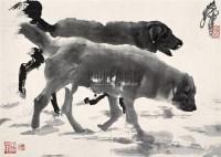 双犬 镜心 水墨纸本 - 黄胄 - 中国书画(一) - 2006年春季拍卖会 -中国收藏网