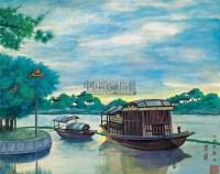 南湖红船 水彩 纸本 - 关紫兰 - 油画雕塑 - 2011春季拍卖会 -收藏网