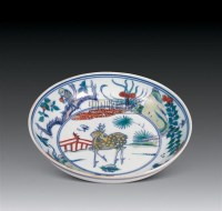 青花三多纹梅瓶 -  - 珍瓷雅玩 - 2007春季艺术品拍卖会 -中国收藏网