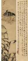 边寿民(1684-1752)芦雁图 - 116854 - 中国书画(一) - 2007秋季艺术品拍卖会 -收藏网