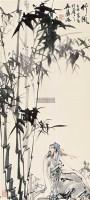 竹风 立轴 设色纸本 - 123125 - 中国书画(一) - 2011秋季拍卖会 -中国收藏网
