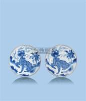青花盘 (一对) -  - 中国古董家具及书画 - 2011年春季拍卖 -中国收藏网