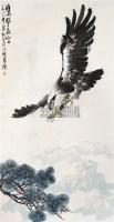 鹰 立轴 设色纸本 - 苏葆桢 - 中国古董家具及书画 - 2011年春季拍卖 -收藏网