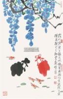 紫藤金鱼 镜片 纸本 - 8686 - 中国书画(二) - 2011春季艺术品拍卖会(一) -收藏网