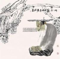 听松图 镜心 设色纸本 - 119214 - 关东名家书画专场(三) - 2011秋季艺术品拍卖会 -收藏网