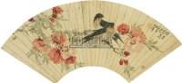 双栖图 扇面 设色纸本 - 6106 - 中国书画(一) - 2011春季拍卖会 -收藏网