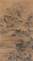 山水人物 屏轴 绢本 - 马麟 - 中国书画 - 2011迎春艺术品拍卖会 -收藏网
