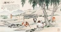 柳荫八骏 镜心 设色纸本 - 116774 - 中国书画专场 - 首届艺术品拍卖会 -收藏网