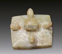 白玉雕四兽头炉盖 -  - 瓷器 玉器 工艺品 - 2011春季艺术品拍卖会 -收藏网