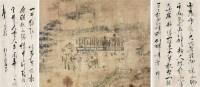 字画 轴 -  - 中国书画 - 2011年首屇艺术品拍卖会 -收藏网