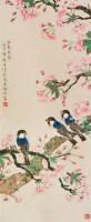 喻继高江南雨春  -  - 中国书画 - 北京三千年艺术品拍卖会 -收藏网