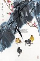张鹤云  花鸟 - 张鹤云 - 中国书画  - 2010年第二季艺术品拍卖会 -收藏网