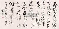 草书 镜心 水墨纸本 - 115962 - 中国书画 - 2005秋季艺术品拍卖会 -收藏网