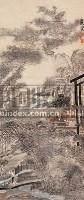 山水 立轴 设色绢本 -  - 中国书画 - 2008秋季艺术品拍卖会 -收藏网