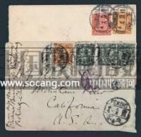 清代贴蟠龙邮票寄国外西式封二件 -  - 邮品 - 2008秋季拍卖会 -中国收藏网