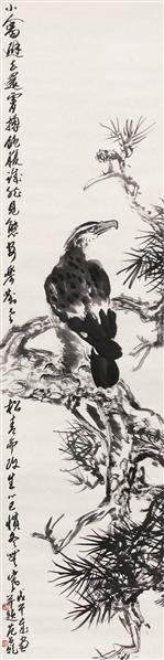范昌乾 松鹰图 -  - 书画、瓷器、玉器等综合拍卖会 - 2007年第123期迎春拍卖会 -收藏网