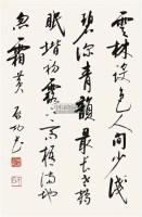 书法 镜片 设色纸本 - 127886 - 瓷器、古典油画、中国近现代书画 - 2011年秋季艺术品拍卖会 -中国收藏网