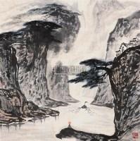 山水 立轴 设色纸本 - 张登堂 - 中国书画 - 2005年艺术品拍卖会 -收藏网
